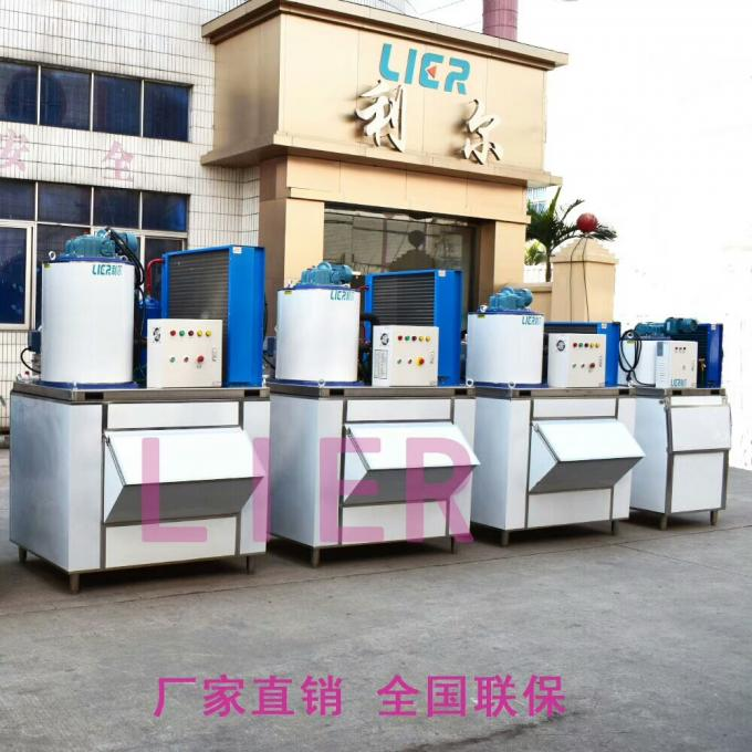 Commercial Flake Ice Machine For Fish And Fast Cooling Food High Efficiency