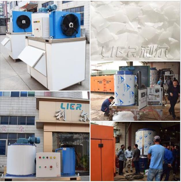 30T / Day Ice Maker Evaporator 1.5 - 2.3mm Thickness 210Kw For Industrial
