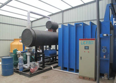 China Large Capacity Vacuum Cooling Equipment Easy Operation 1500kg Per Circle supplier