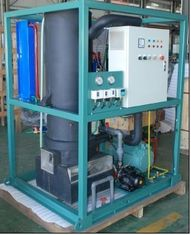 China LRT-1T Tube Ice Machine /  Tube Ice Plant With Imported Compressor supplier