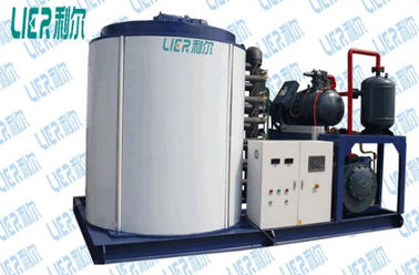 China Ice Industrial Commercial Equipment For Food Fishing Processing LR-2.5T supplier
