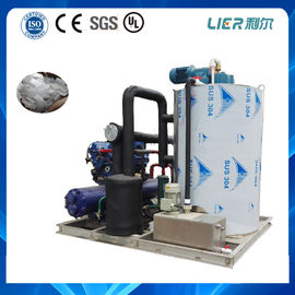 China Energy Efficiency Brine Water Flake Ice Making Machine 5T Water Cooling For Sea Food supplier