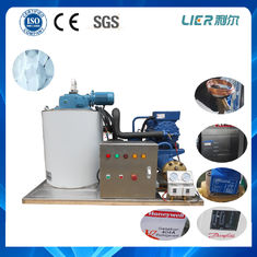 China LR-8T CE Certified Vessel Seawater Flake Ice Machine Permanent After Sale Service supplier