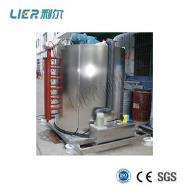 China Anti Corrosion Stainless Steel 316 Brine Water 60 Ton Flake Ice Maker Evaporator Machine supplier