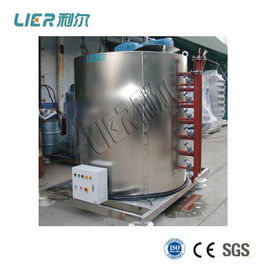 China Heavy Capacity 60 Ton Industria Flake Ice Evaporator  10T / 24hrs supplier