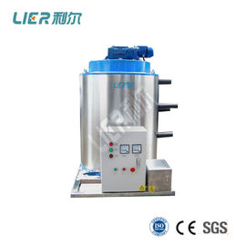China Carbon Steel / Stainless Steel Ice Bucket Evaporator , Vertical Ice Generator Of Flake Ice Machine supplier