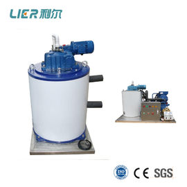 China Distributor Energy Efficiency Brine Water Ice Flake Evaporator Water Cooling supplier