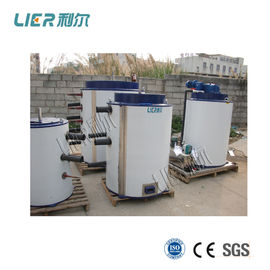 China High Performance Salt Water Flake Ice Evaporator 5 Ton Ice Flake Maker Generator supplier