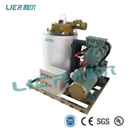 China Piston Compressor  Seawater Flake Ice Machine for Fishing Boat , Ice-System for Fishery Vessel supplier
