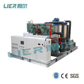 China SS316 Anti Corrosion Seawater Flake Ice Machine Full Automatic Control 10T/Day supplier