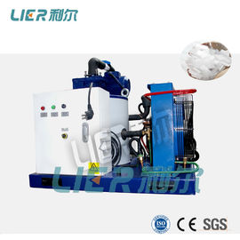 China Highly Efficient Salt Water Flake Ice Machine Cold Storage Equipments 10T / 24hrs supplier