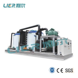 China PLC Control Flake Ice Machine With 60 Ton Daily Output CE / ISO Approved supplier