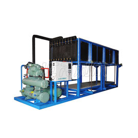 China Energy Saving Block Ice Machine LG PLC Controlled With Integral Unit Structure supplier