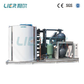 China High Energy Efficiency Flake Ice Maker Machine Water Cooled For Aquatic Fishery supplier