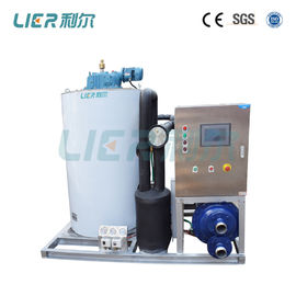 China 3t/ Day Seawater Flake Ice Machine Water Cooled Durable For Fishing Boats Vessels supplier