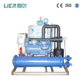 China Fishing Boats Vessels Saltwater Ice Maker , 4t/ Day Ice Maker Machine For Fishery supplier