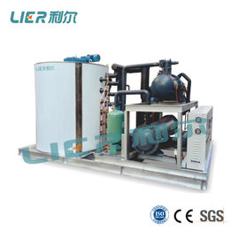 China Commercial Ice Flaker Machine Ecofriendly Gas R404a Freon Refrigeration factory