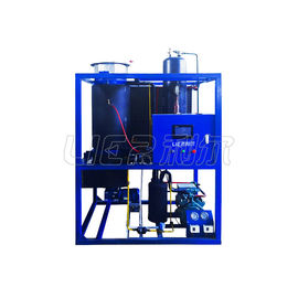 China Edible Transparent Tube Ice Making Machine1 Ton Water - Cooled High - Energy Efficiency distributor