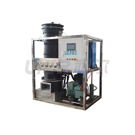 China China Top Manufacturer Tube Ice Maker Cyclinder Ice Making Machine 1ton to 30tons distributor