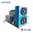 Refrigeration Flake Ice Maker Machine For Restaurant / Supermarket Low Noise